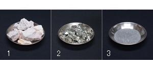 もっと詳しく高千穂金属のゲルマニウムを見る。